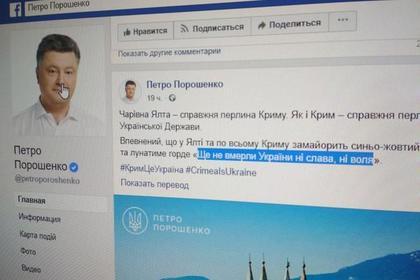 Президент Украины трижды ошибся в первой строчке гимна Украины