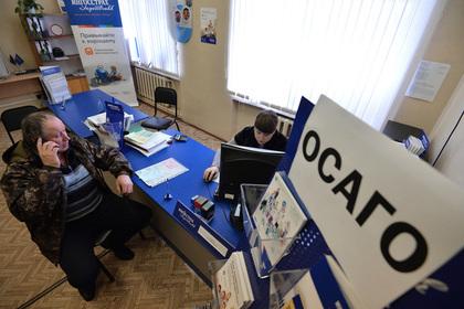 https://icdn.lenta.ru/images/2018/08/13/05/20180813054913831/pic_02f67941bf48a6da10f0091f775446eb.jpg