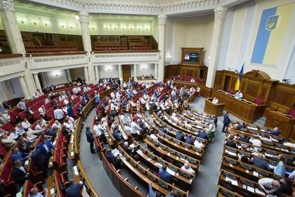 Депутат Рады раскритиковал толстых коллег и лозунг «Слава Украине»