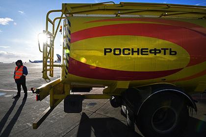 «Роснефть» презентовала новое топливо