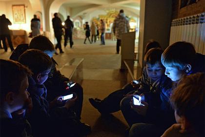 Российские ученые изучат степени деградации молодежи