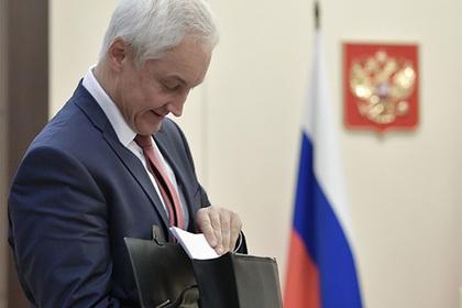 Союз предпринимателей попросил Медведева отменить изъятие сверхдоходов