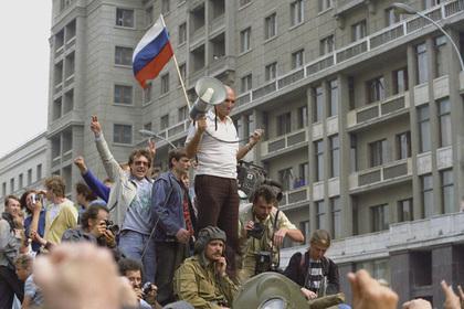 Россияне остались недовольны итогами августовского путча