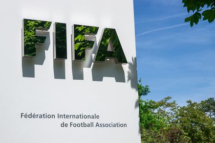ФИФА «отменила» коррупцию