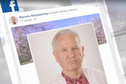 Уволенный за антисемитизм украинский дипломат решил стать президентом