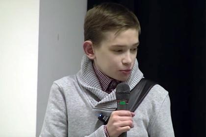 Томаш Надольский