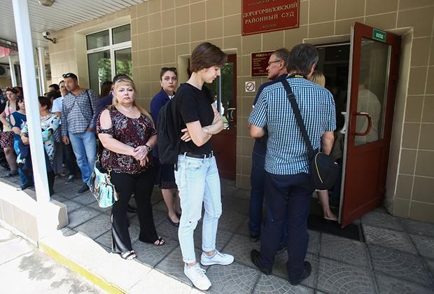 Рассмотрение в Дорогомиловском суде ходатайства о продлении ареста фигурантке дела «Нового величия» Анне Павликовой
