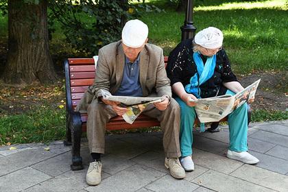 Руководство рассмотрит возможность сохранения льгот врамках прошлого пенсионного возраста