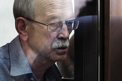 Ученые потребовали выпустить из СИЗО обвиняемого в госизмене 74-летнего коллегу