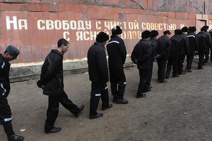 СК взялся за избивших заключенных в колонии после проигрыша России на ЧМ-2018