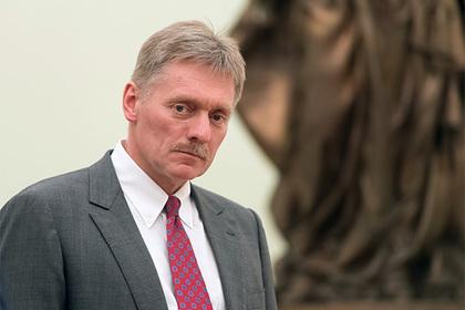 Кремль отреагировал на требование выпустить обвиненного в госизмене ученого