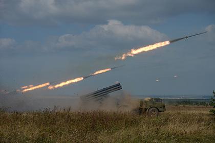Киев повысил боеготовность реактивной артиллерии в Донбассе