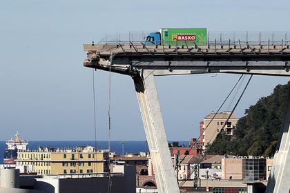ВИталии назвали человеческий фактор вероятной предпосылкой обрушения моста вГенуе