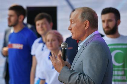 Путин вспомнил о шалунах