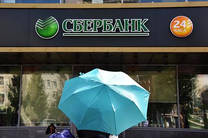 Назван самый дорогой бренд России