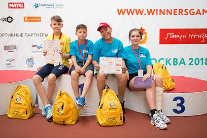 В Москве прошла мини-олимпиада для детей, преодолевших тяжелые заболевания