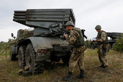 Киев отчитался об успехах в Донбассе