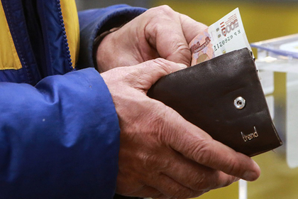 У россиян начали исчезать свободные деньги
