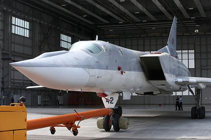 Презентация Ту-22М3М