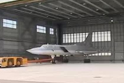 Ту-22М3М попал на видео