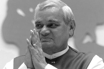 Скончался  бывший премьер-министр  Индии Атал Бихари Ваджпаи