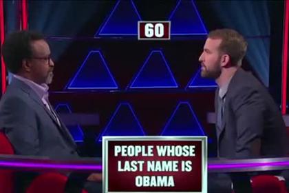 Участник телешоу перепутал Обаму с бен Ладеном и проиграл состояние