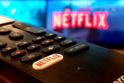 На Netflix нашли детскую порнографию