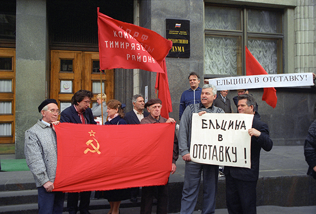 Митинг у здания Госдумы, 1998 год
