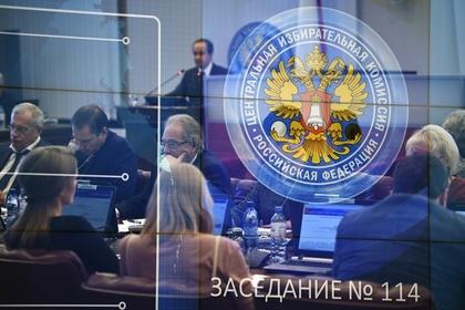 ЦИК открестилась от сбора личных данных у выезжающих в день выборов россиян