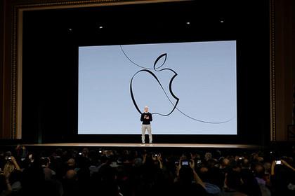 Школьник взломал серверы Apple
