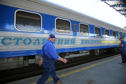 Оценены убытки Украины от прекращения железнодорожного сообщения с Россией