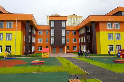 Власти Подмосковья отчитались о строительстве соцобъектов