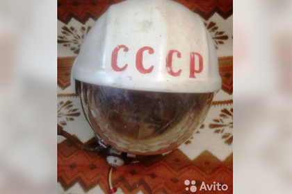 Шлем Гагарина выставили на Avito
