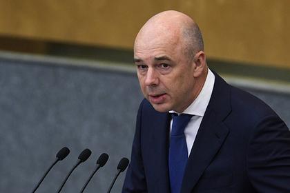 Правительство отказалось раскошеливать российские компании