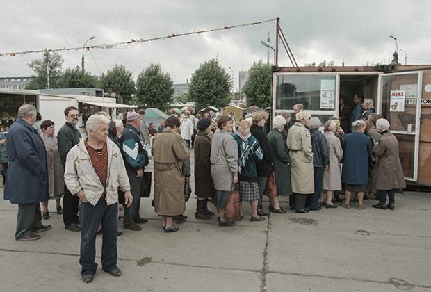 Очередь за продуктами 28 августа 1998 года в Ярославле