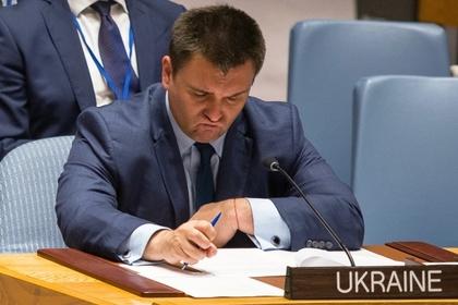 Выпускники школ разочаровали украинского министра