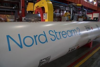 США подготовили санкции против «Северного потока-2»