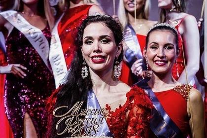 Объявлена победительница конкурса «Миссис Россия 2018»