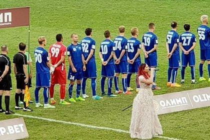 Отвернувшийся от флага России украинский футболист объяснился