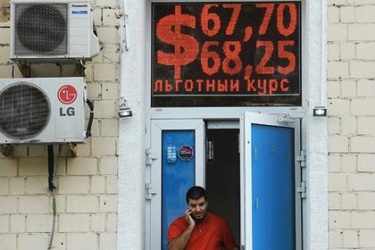 Российской экономике предрекли вялость