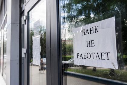 Союз вкладчиков России обратился к кандидатам на выборах