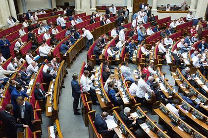 В Раде возмутились намерением Киева прекратить сообщение с Россией