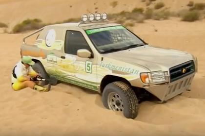 Президент Туркмении увяз в песках