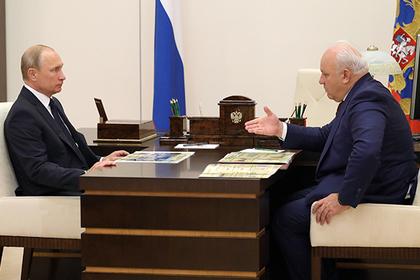 Путин на просьбу о помощи вспомнил историю императорской России