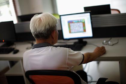 82-летнего мужчину безуспешно пытались поймать на просмотре порно