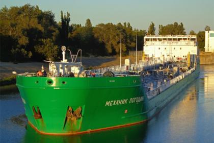 СБУ запретила представителям ОБСЕ посетить задержанный российский танкер