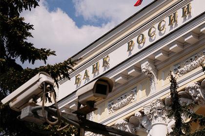 ЦБ перестал бояться за будущее рубля