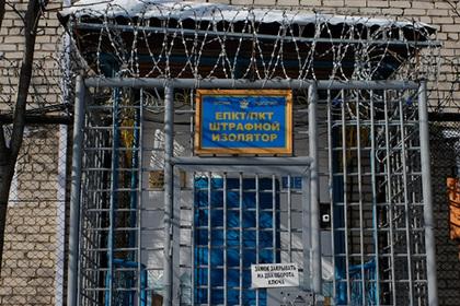 Осужденные силовики устроили бунт в колонии и потребовали прокурора