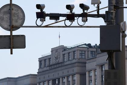 NtechLab представила новое решение для организации общественной безопасности