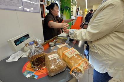 Россияне заметно сэкономили на еде